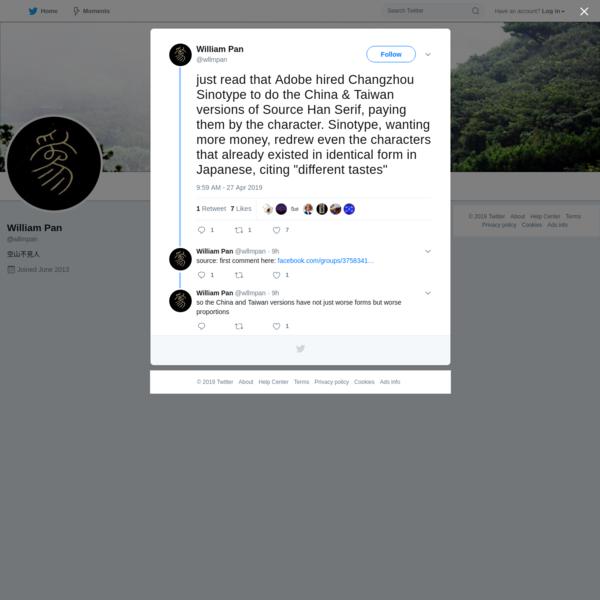 William Pan on Twitter
