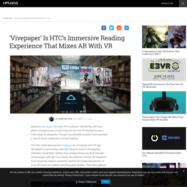 'Vivepaper' Is HTC's Immersive Reading App That Mixes AR With VR