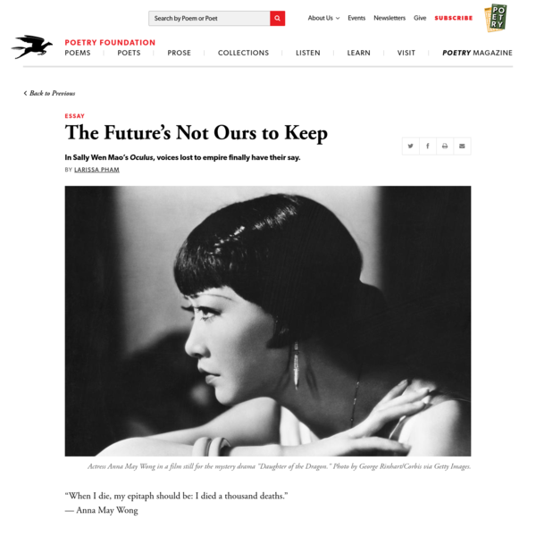 The Future's Not Ours to Keep by Larissa Pham