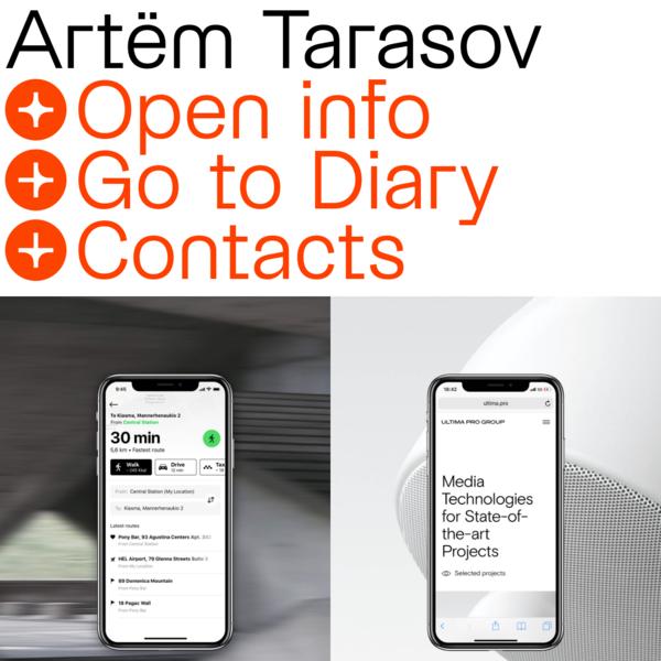 Artëm Tarasov - Designer, Art Director