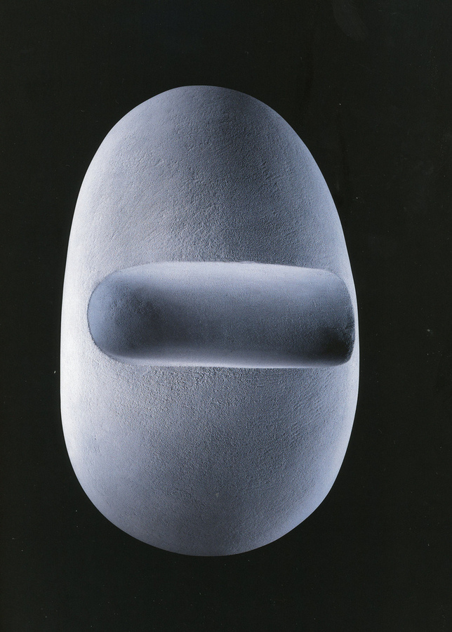 Sculpture, 2003