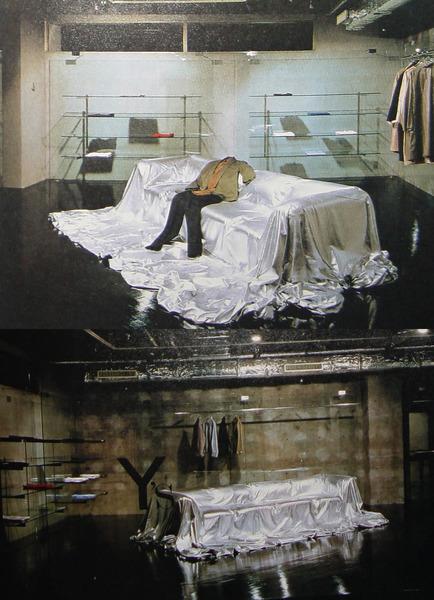 Yohji Yamamoto Y's boutique in Tokyo