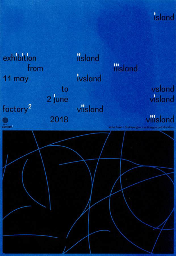 joosung-kang-island-poster-graphic-design-itsnicethat.png?1556716649