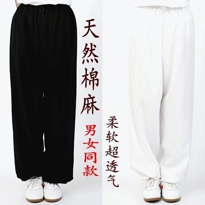 Linen Wushu Pants