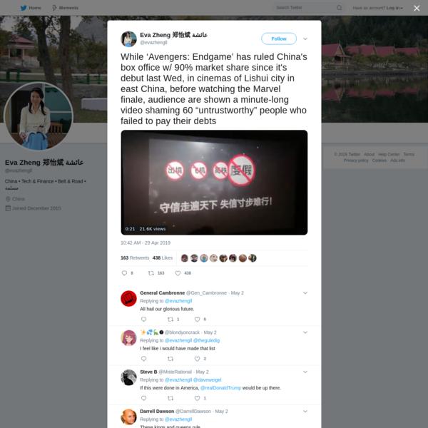 Eva Zheng 郑怡斌 عائشة on Twitter