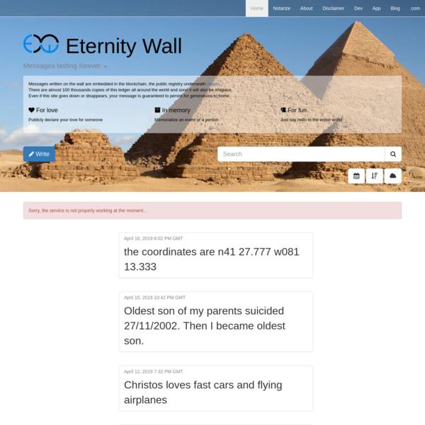 Eternity Wall