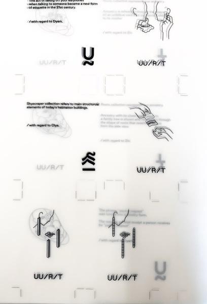 More details on www.uu-r-t.com