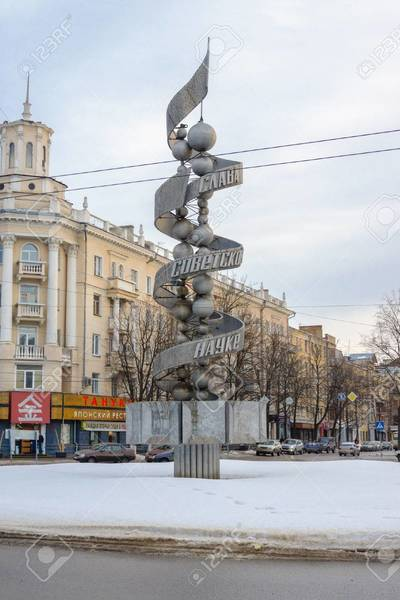 41052706-voronezh-russia-february-23-monument-glory-of-soviet-science-monument-dna-monumental-and-decorative-.jpg