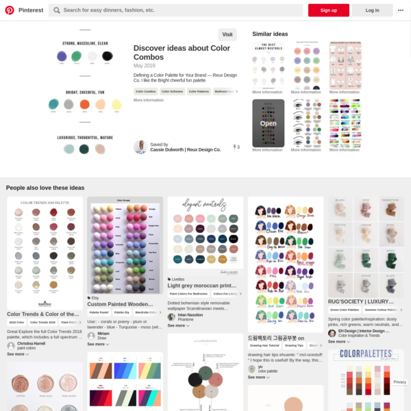 Color palette ideas | branding guide | Defining a Color Palette for Your Brand - Reux Design Co. | FUN THINGS/ COLOR/ PATTER...