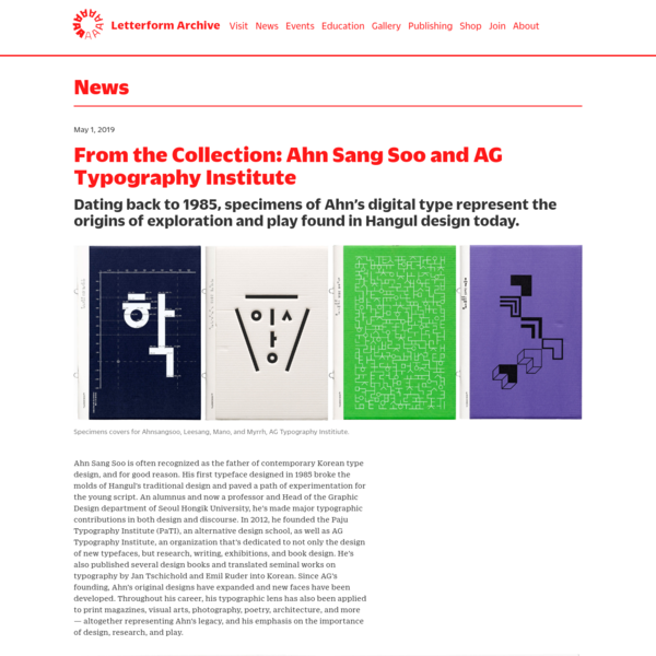 From the Collection: Ahn Sang Soo and AG Typography Institute