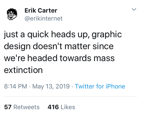 Graphic design doesn't matter
