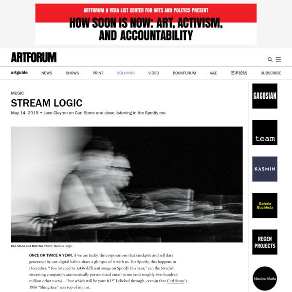 Stream Logic