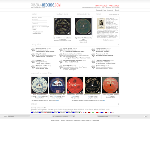Russian-Records.com > Home