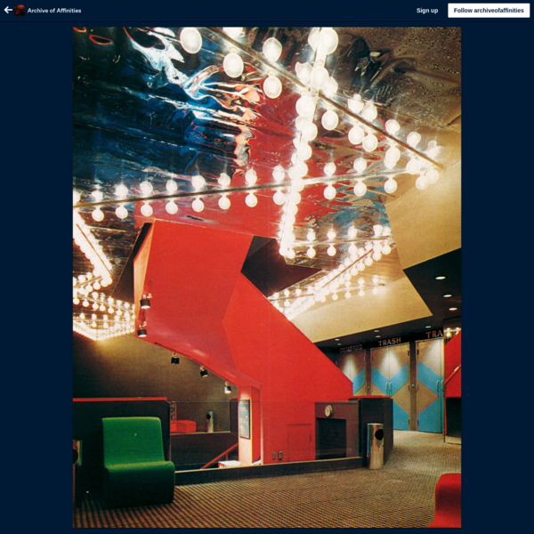 Bull, Field, Volkmann & Stockwell, Cerberus Theaters, Washington D.C., 1970