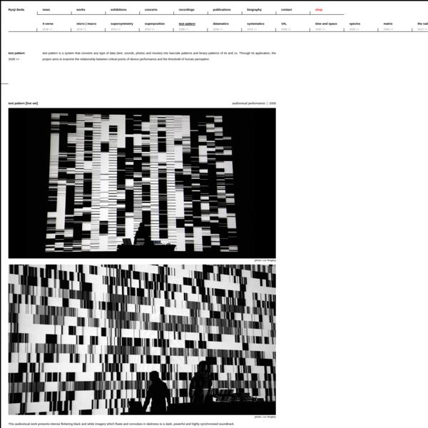 ryoji ikeda   test pattern