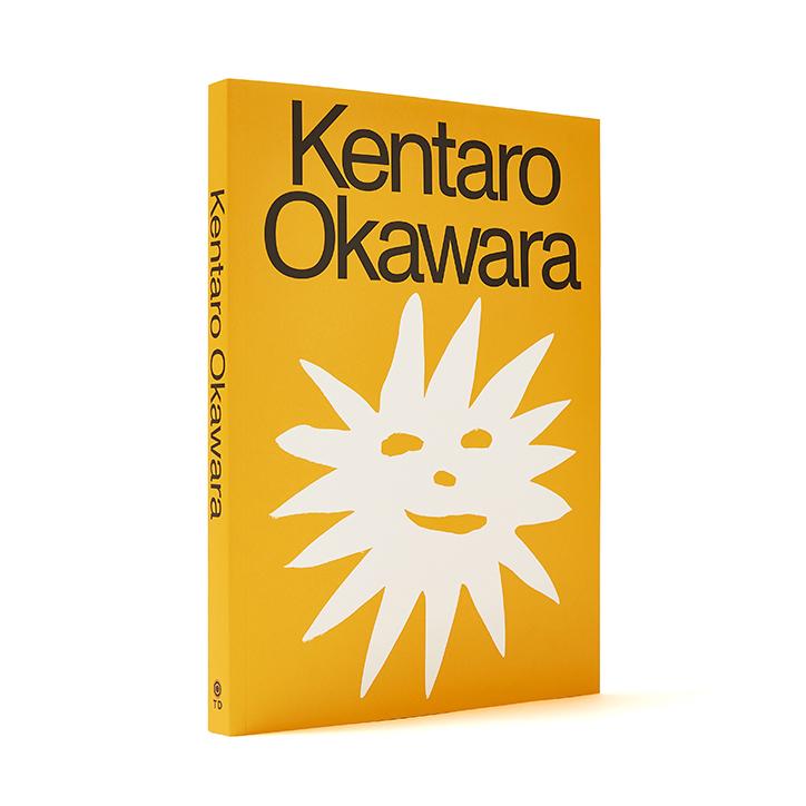 kentaro-okawara-work-publication-art-illustration-itsnicethat-07.jpg?1557913990