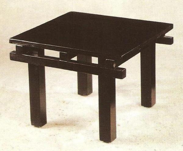 Gerrit-Rietveld-Side-Table.jpg