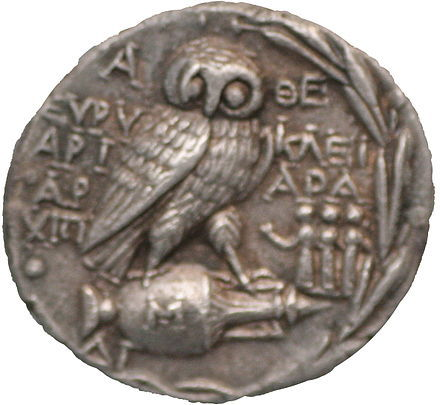 440px-greek_coin_tetradrachme_panathenaic_games.jpg