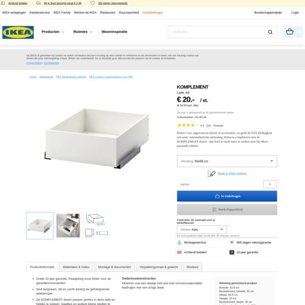 KOMPLEMENT Lade - 50x58 cm - IKEA