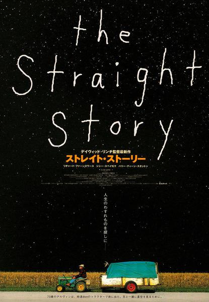 the-straight-story.jpg