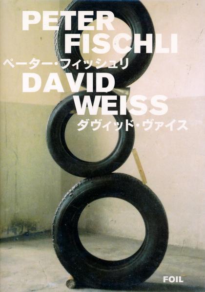 peter-fischli-david-weiss-foil-s-cover.jpg