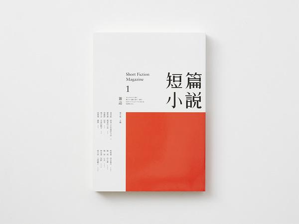 wangzhihong12.jpg