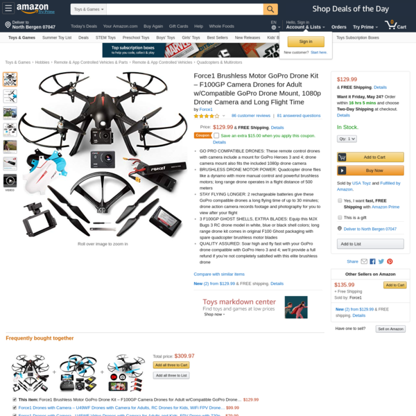 Are na / [CityScape]: Equipment + Software