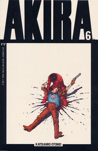 akira-covers-katsuhirootomo-42.jpg