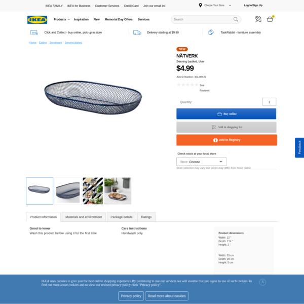NÄTVERK Serving basket - blue - IKEA