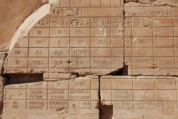 old-egyptian-calendar-in-karnak-temple.jpg