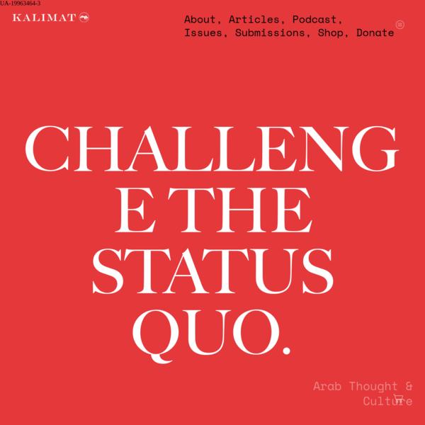 Kalimat Magazine