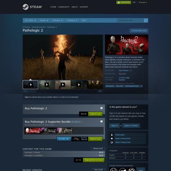 Pathologic 2 on Steam