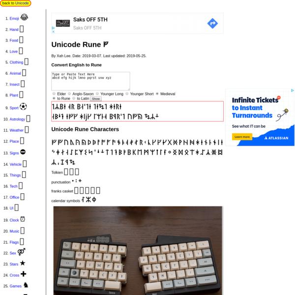 Unicode Rune ᚠ