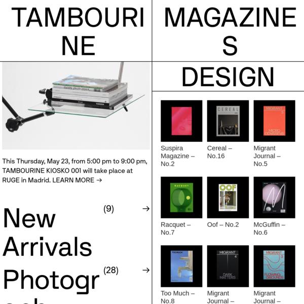 DESIGN - Tambourine