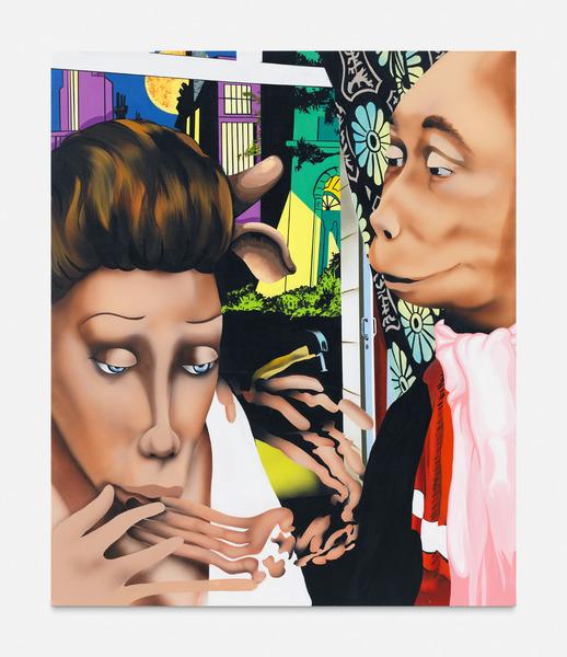 Jamian Juliano-Villani, Boom Shot, 2015
