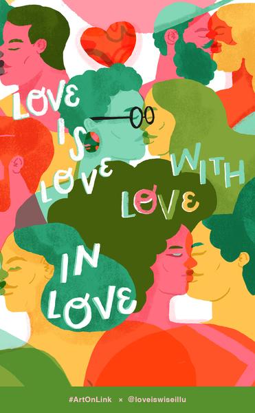 @loveiswiseillu
