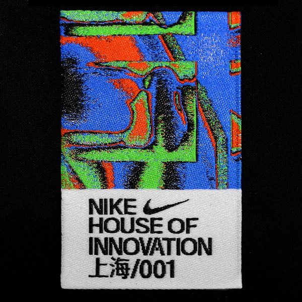 @nike shoe tag #houseofinnovation #nike #shanghai @royalclubsh