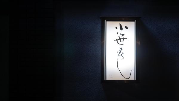 daizawa_2.jpg