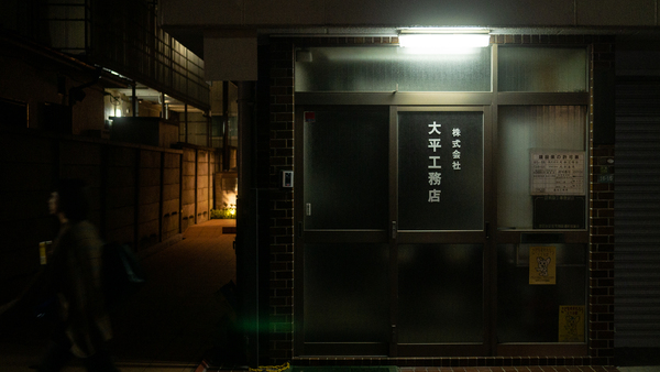 daizawa_3.jpg
