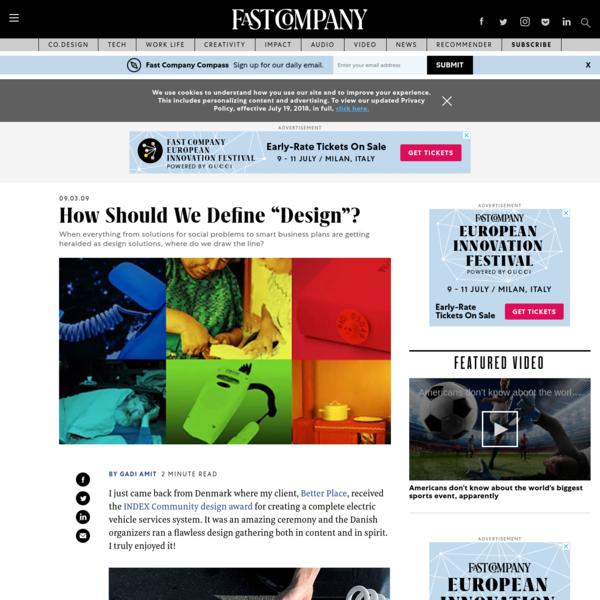 """How Should We Define """"Design""""?"""