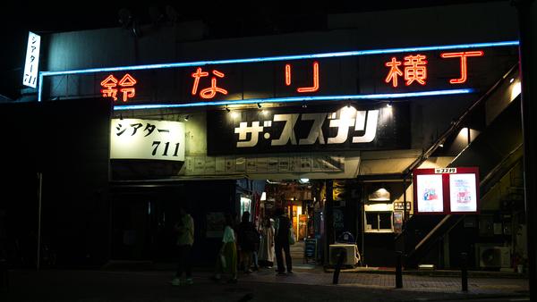 shimokitazawa_3.jpg