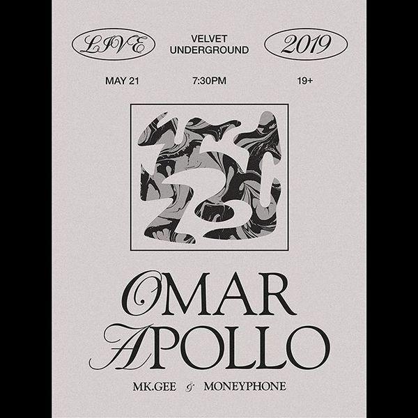 One for @omar.apollo last month. . . . . . . #gigposter #designposter #graphicdesign #graphicindex #posterdesigncommunity #p...