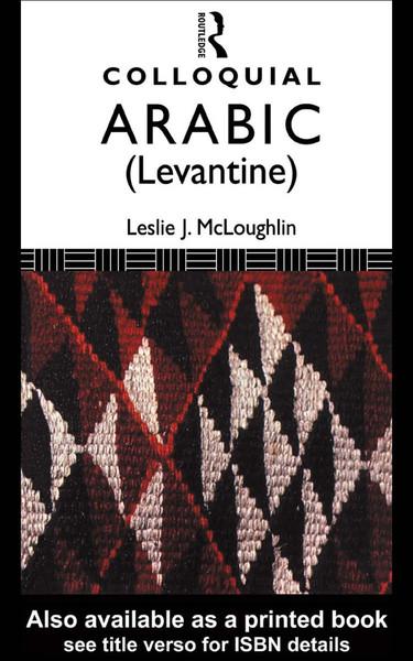 arabic-levantine-colloquial.pdf