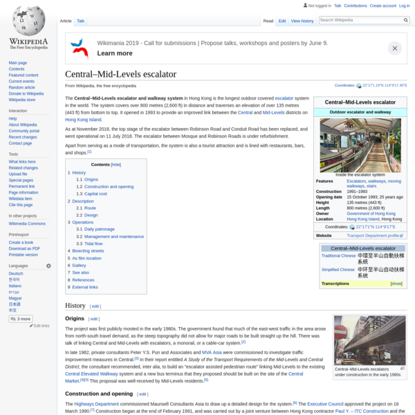 Central-Mid-Levels escalator - Wikipedia