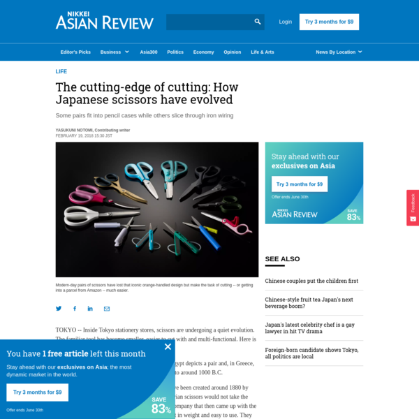 The cutting-edge of cutting: How Japanese scissors have evolved