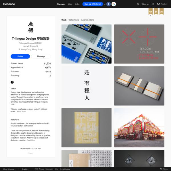 Trilingua Design 参語設計 on Behance