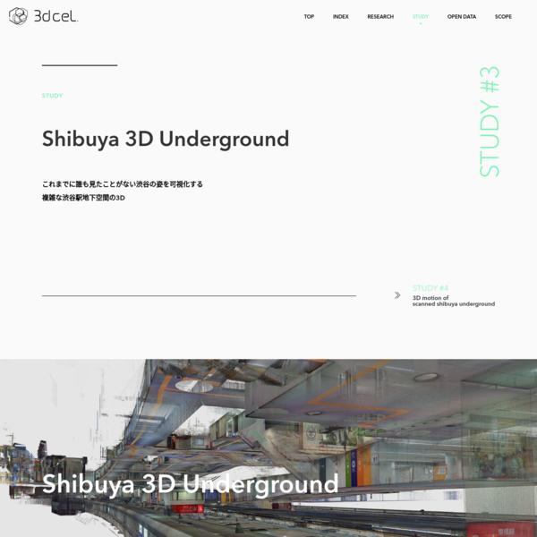 Shibuya 3D Underground - Study#3 | 3D City Experience Lab.
