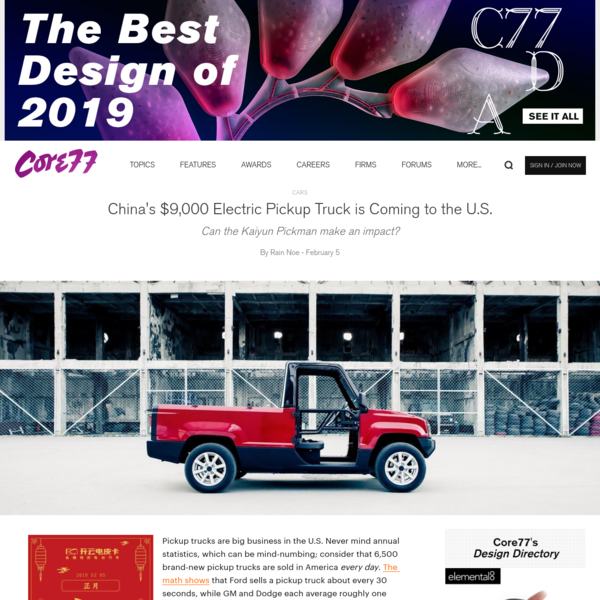 China's $9,000 Electric Pickup Truck is Coming to the U.S. - Core77