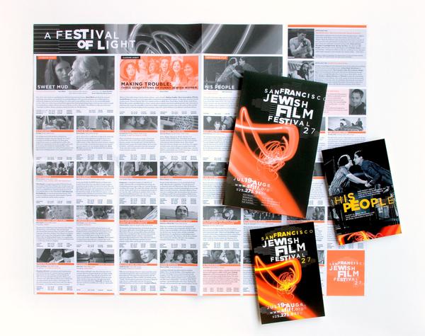bg_volumeinc_jewish-filmfestival_c_layers-1440x1139.jpg