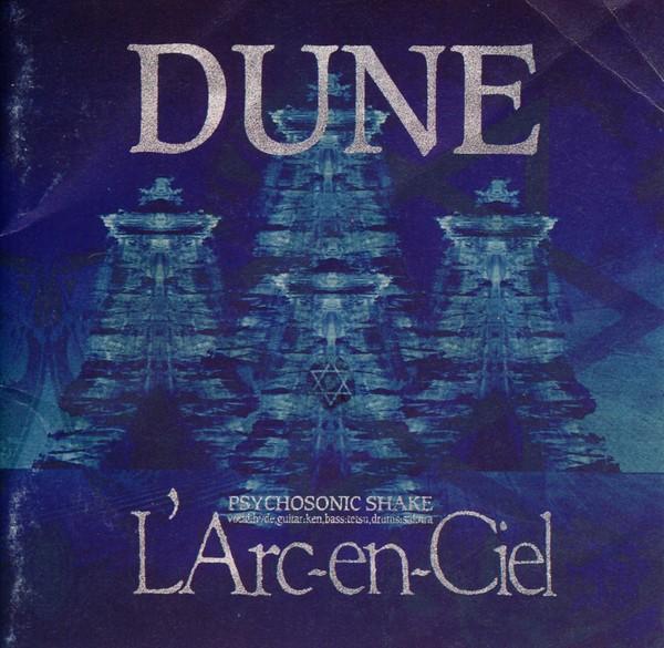 L'Arc~en~Ciel - Dune